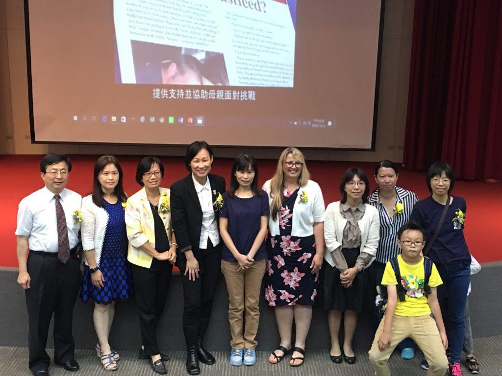 Screening of MILK in Taiwan, 13 November 2016